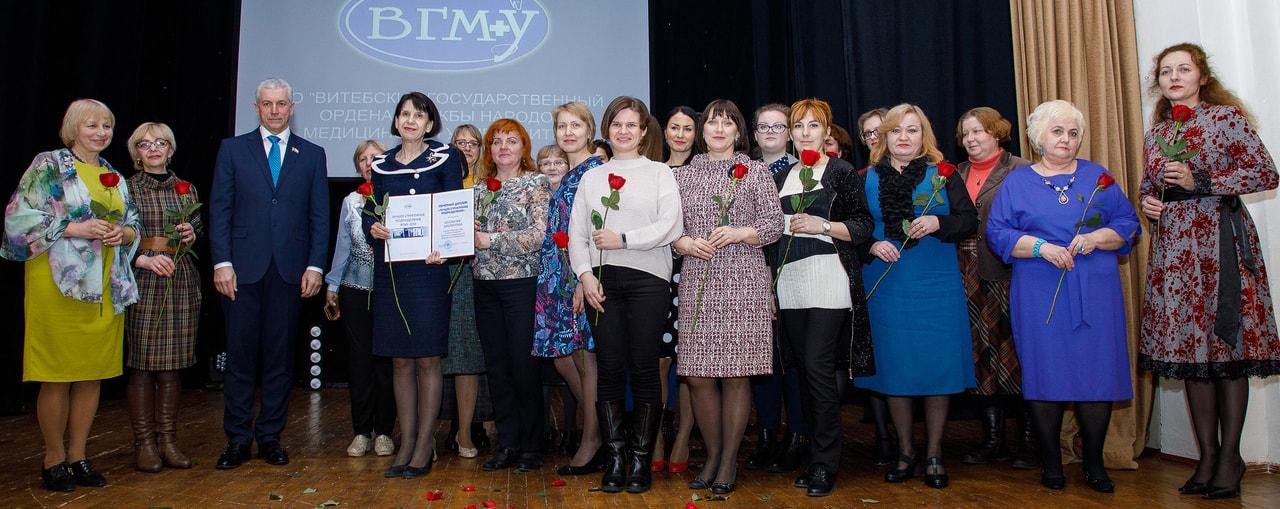 коллектив на вручении диплома