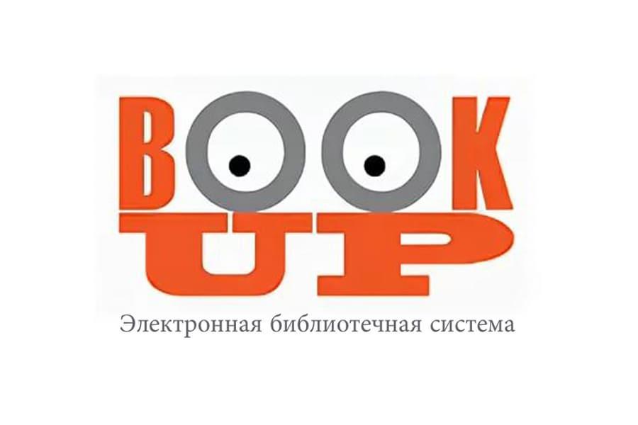 У бібліятэцы з'явіўся доступ да калекцыі кніг «Большая медицинская библиотека» ЭБС «BookUp»